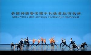 Mid Autumn Techniques Showcase Thum