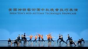 Mid Autumn Dance Techniques Showcase Thumb 650