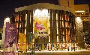於1965年開放,可容納近3000人的聖地亞哥市政劇院前美麗的神韻橫幅、海報迎風招展。神韻紐約藝術團於2月2日至4日在這裡舉行了4場演出。