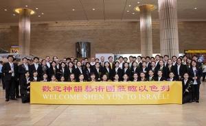 Zdjęcie grupowe upamiętniające naszą pierwszą wizytę w Izraelu.