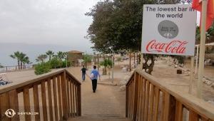 Morze Martwe bije również rekordy na najniższy na świecie bar, najniższą reklamę Coca Coli i najniższą frekwencję zespołu Shen Yun. (fot. Kenji Kobayashi)