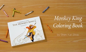 Monkey King Coloring Book Thumb