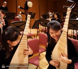 Yuru Chen trascorre momenti piacevoli con il suo pipa, alla Yuanlin Performance Hall di Changhua, Taiwan