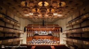 La nostra penultima tappa: il magnifico Kennedy Center Concert Hall a Washington D.C. Notate i sette lampadari Hadeland in cristallo, un regalo della Norvegia