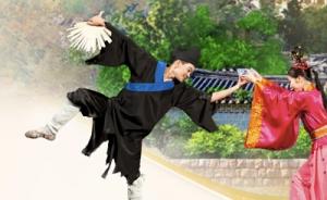 Ji Gong V2