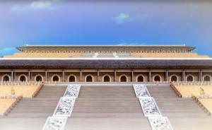 Sacred Halls V2