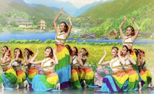 Yi Dance V2