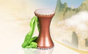 Waist Drum V2
