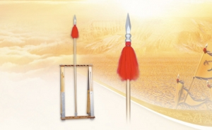 Qiang Spear V2