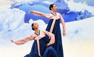 Korean Dance V2