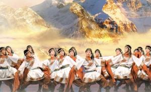Tibet Dance V2
