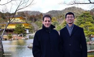 Ведущий Лешай Лемиш и режиссёр Грегори Сюй также рады побывать в Кинкаку-дзи.