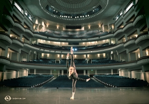 Meanwhile, in Charlotte, NC, dancer Hannah Rao warms up at the Belk Theater of the Blumenthal Performing Arts Center. (Photo by Principal Dancer Kaidi Wu)