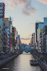 Osaka, Japan at dusk. (Photo by dancer Michelle Wu)