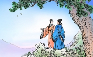 Liangzhu Thumb