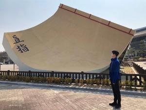 在大邱演出結束後,我們抵達了韓國的旅遊城市 —— 清州。出生在韓國的神韻舞蹈演員Jungsu Lee正在欣賞第一本印刷的高麗佛經《直指》的雕塑,該書於1377年出版! (攝影:舞蹈演員Steve Feng)
