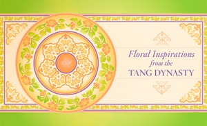 TangFlowerBlog 400x246