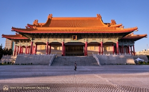 Próxima parada: a sala do Taipei National Concert Hall. Construído no estilo tradicional do palácio chinês, este é um local de prestígio e o principal marco de Taipé.