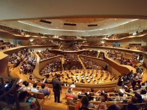 A shot of the concert hall during intermission.