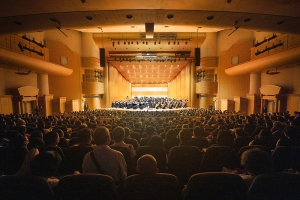 A full house at the Hsinchu Performing Arts Center.