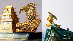 The two golden tiger-fish roof ornaments atop Nagoya Castle, one male and one female, are symbolic of the castle. They each have the head of a tiger and the body of a carp. (Photo by Tony Zhao)