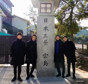 Dancers (from left) Bryant Zhou, Chad Chen, Daniel Sun, and Felix Sun explore Miyajima Island together.