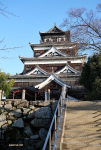 Hiroshima Castle does not disappoint. The main building is five stories tall with the top floor offering panoramic views of the city.  (Photo by Principal Dancer Angelia Wang)