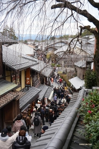 Konnichiwa, Kyoto! The group arrives in the city for the first of two performance runs (returning again in February).