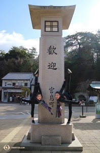 Meanwhile, dancers Kathy Wu and Angela Liu of Shen Yun New York Company take it upon themselves to welcome their fellow performers to the island of Itsukushima (宫岛), in Japan.