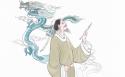 New Dragon Painting Pic V2